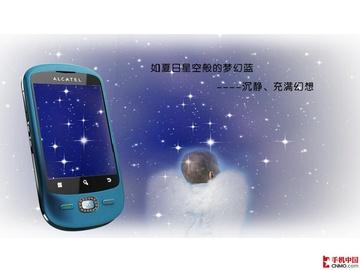 阿尔卡特OT-906(奢华版)蓝色