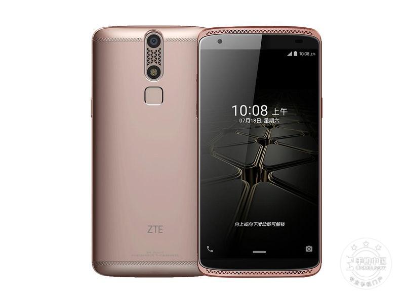 ZTE中兴天机mini(玫瑰金版)