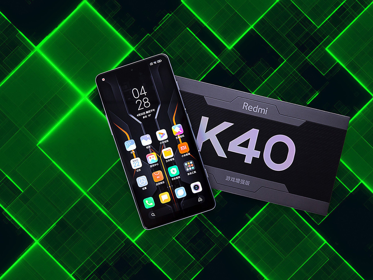 红米K40游戏增强版(6+128GB)