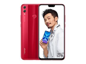 荣耀8X(6+128GB)红色
