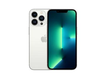 苹果iPhone13 Pro(256GB)