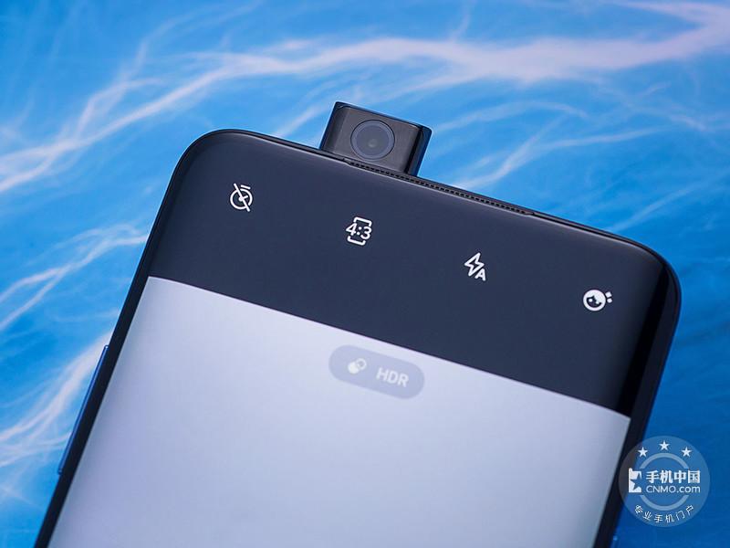 一加手机7T Pro(8+256GB)