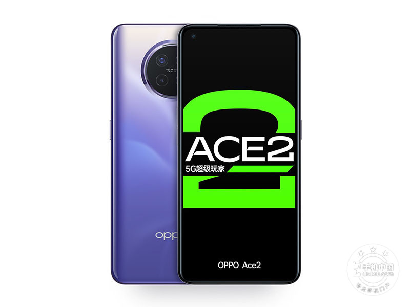 OPPO Ace2(8+128GB)