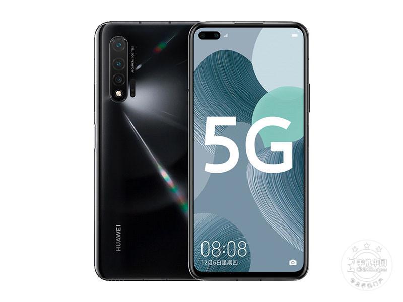 华为nova6 5G(8+128GB)