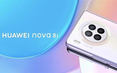 華為nova8i