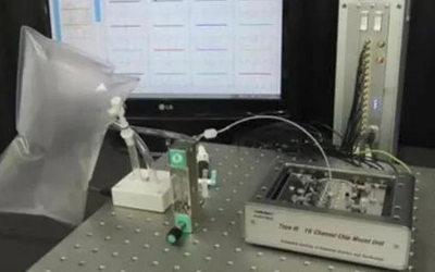 陈根:利用蚊子嗅觉受体,检测癌症可能性